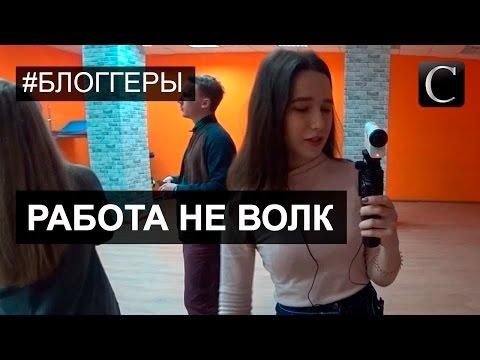 ярославль знакомить