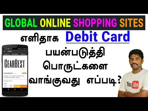 How To buy Products in global sites like Gearbest  loud oli tamil Tech News
