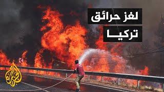 100 حريق في تركيا.. عوامل طبيعية أم عمل مدبر؟