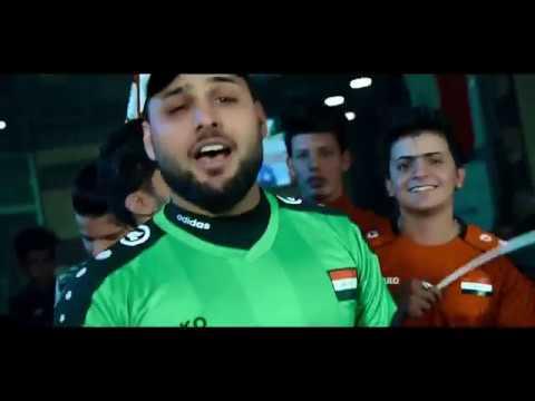 ردح المنتخب العراقي يكلب الدنيا باللعب خالد الذهبي 2019 اغاني
