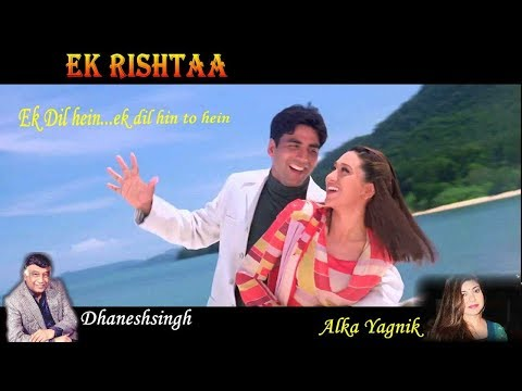 Ek Dil Hai - Ek Rishtaa (2001)