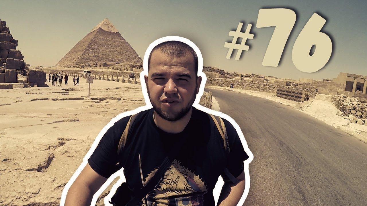 #76 Przez Świat na Fazie – Egipt – Giza