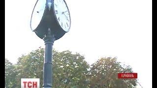 Унікальний часомір встановили в середмісті Тернополя(UA - Унікальний часомір встановили в середмісті Тернополя. Тристоронній годинник на п'ятиметровій основі..., 2014-09-29T05:56:45.000Z)