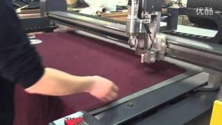 fly cutter fabric cutter plotter machine