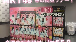名前 れお nextイベント↓↓↓ 4月15日 AKB48「サムネイル」大写真会in幕張...