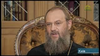 «Мир православия» (Киев). 8 августа