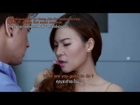 บทพูดของนางเอกละครไทย ภาษาอังกฤษพูดอย่างไร