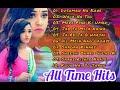 सदाबहार पुराने गाने | All Time Hits Hindi Song | Top Hindi Song | Mohd Aziz, Kavita Krishnamurty