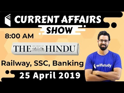 8:00 AM - Daily Current Affairs 25 April 2019 | UPSC, SSC, RBI, SBI, IBPS, Railway, NVS, Police