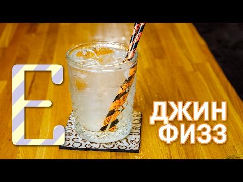 Рецепт коктейля трахни меня как зверь