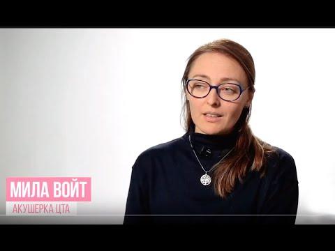 "Акушер-наставник проекта ЦТА  ""Мягкие роды"""