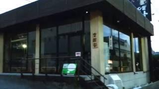 デビット伊東が経営するラーメン店「でびっと」
