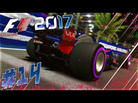 Даниил Квят попал в аварию в Формуле-1 на Гран-при