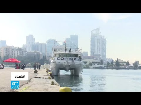 لبنان: إطلاق المسح البيئي البحري ضمن الرقعتين 4 و 9 تحضيرا للأنشطة البترولية  - 16:55-2019 / 3 / 21