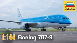 Boeing 787-9 Dreamliner :: 1/144 :: Zvezda :: Розпакування та огляд