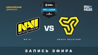 Na'Vi vs Space Soldiers - ESL Pro League S6 Relegations EU - map1 - de_inferno [ceh9, yXo]