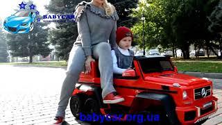 Детский электромобиль Mercedes Benz G63 AMG(M 3962) 4WD ЛИЦЕНЗИОННАЯ МОДЕЛЬ
