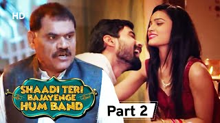 Shaadi Teri Bajayenge Hum Band - Bollywood Comedy Movie - Part 2 - Rajpal Yadav - Rahul Bagga