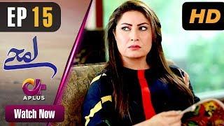 Lamhay - Episode 15 | Aplus Dramas | Saima Noor, Sarmad Khoosat | Pakistani Drama