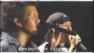 佐藤竹善 - らいおんハート
