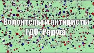 День горда. Моршанск 2017
