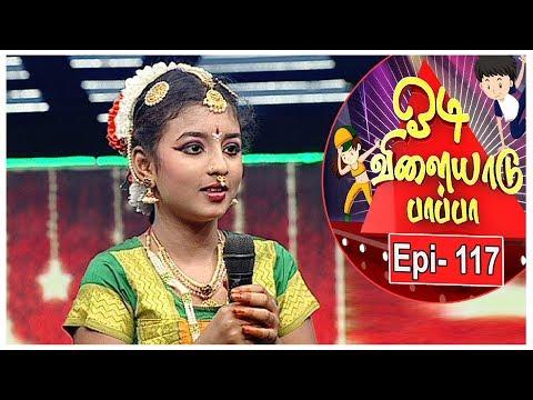 Odi Vilayadu Pappa - Season 6 | #117 | Nithya - Dance Performance | Kalaignar TV