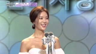 Video [2015 MBC Drama Acting Awards] Hwang Jung-eum,get The actress-of-the-Year award 20151230 download MP3, 3GP, MP4, WEBM, AVI, FLV Maret 2018