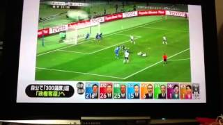 クラブワールドカップ決勝チェルシーvsコリンチャンス0対1先制点シーン