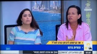 מאי גולן מול צופית גרנט שאומרת לה לעזוב את הבית - העולם הבוקר ערוץ 22 may golan