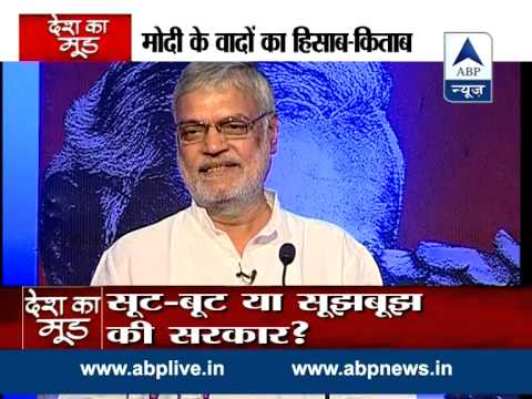 Desh Ka mood II Truth behind Modi's promises; Jagadambika Pal Vs CP Joshi