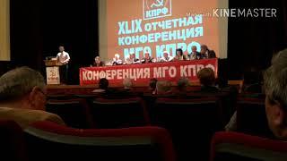 Смотреть видео Выступление на конференции против навязанного нам сверху кандидата в мэры Москвы онлайн