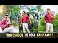 Stylish Boy Poses For Men | How To Pose For Photoshoot Step By Step In Hindi | Top Poses For Boys