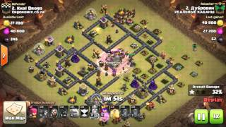 Max TH9 GoHo 99 Percent Clash of Clans Attack