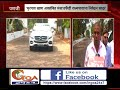 Mormugao Mining Dependents Apprise Governor Of Mining Ban Impact