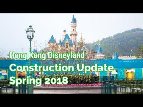 Hong Kong Disneyland Castle Construction (Spring 2018)