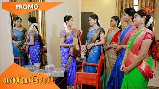 Pandavar Illam - Promo | 23 April 2021 | Sun TV Serial | Tamil Serial