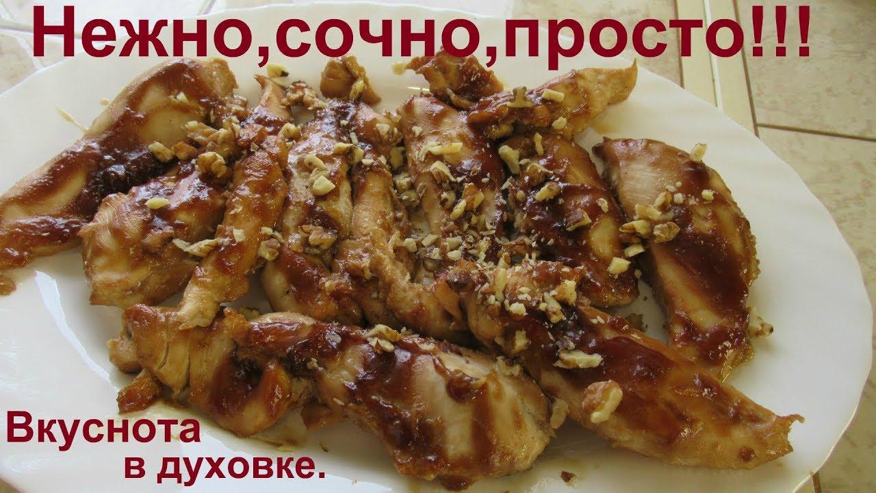 Сочное мясо в духовке в соусе. Это быстро и очень вкусно.|быстро и вкусно приготовить мясо в духовке