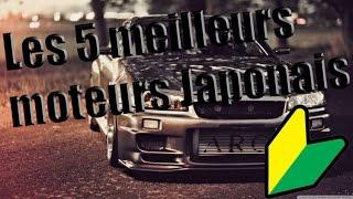 LES 5 MEILLEURS MOTEUR - Japan Car France