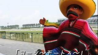 ペレスの「WAKU WAKU ムーチョ!KYOTO KEIBA」VOL.1 ②「ペレス活劇1〜...