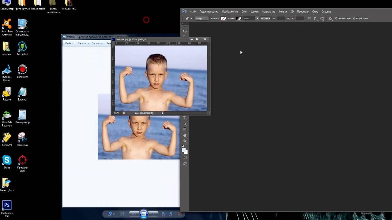 как в фотошопе увеличить фотку