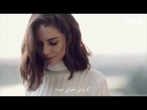 14 Things You Didn't Know About Lara Scandar | Vogue Arabia
