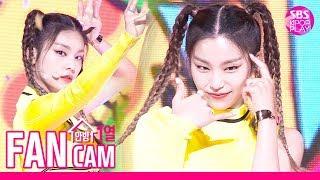 [안방1열 직캠4K] 있지 예지 'ICY' (ITZY YEJI Fancam)ㅣ@SBS Inkigayo_2019.8.18