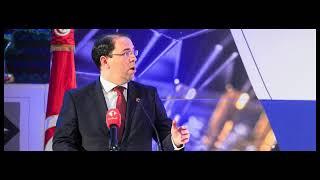 Coup d'envoi ce jeudi à Tunis de la conférence nationale sur l'industrie et les PME.
