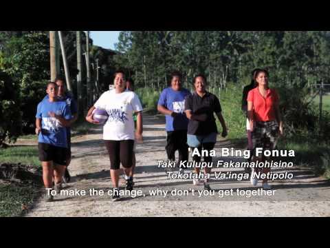 Kau Mai Tonga Main TV Ad