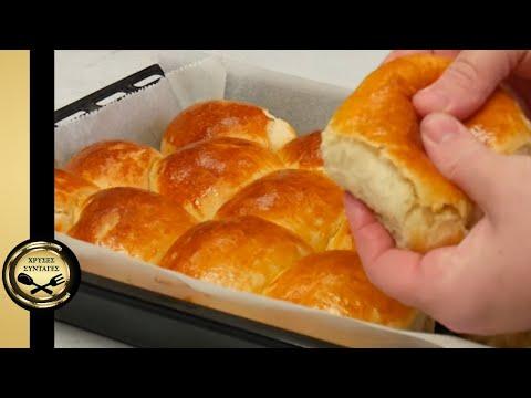 Νόστιμα ψωμάκια γιαουρτιού, σκέτος αφρός! – ΧΡΥΣΕΣ ΣΥΝΤΑΓΕΣ