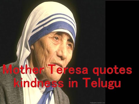 Mother Teresa Quotes In Telugu Youtube