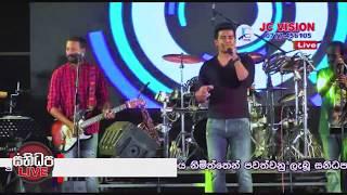 Sanda Walawan (සැන්දෑ වළාවන්) - Ravin Kanishka (Anuhas) With Sanidapa Live @ Wennappuwa