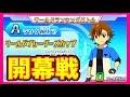 【ワールドブレーダーズカップ】ワールドランキングバトル!#12【ベイブレードバースト神3DS実況】