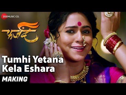 Tumhi Yetana Kela Eshar - Making | Farzand | Mrunmayee Deshpande | Vaishali Samant
