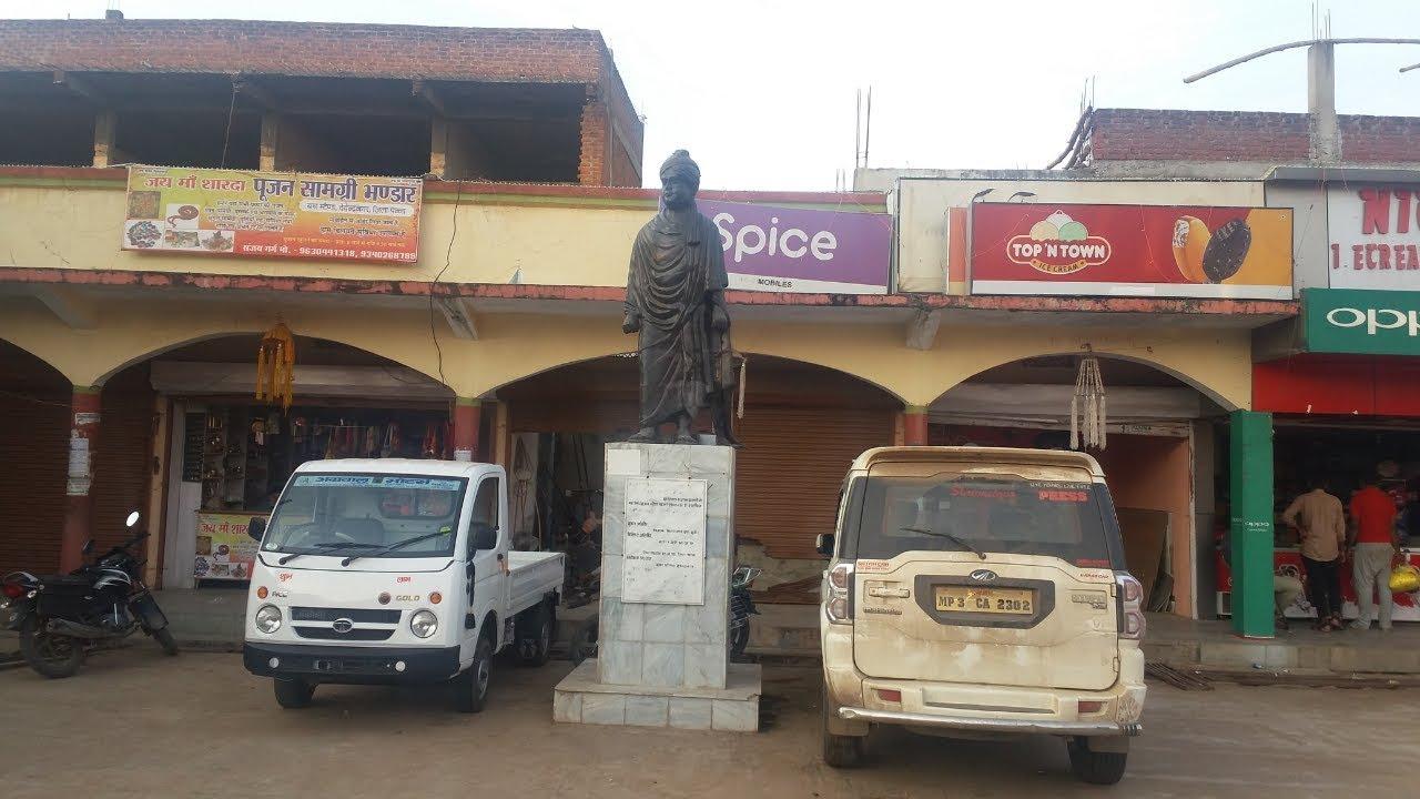 Devendra nagar Bus Stand Mp | देवेंद्रनगर जिला पन्ना म प्र
